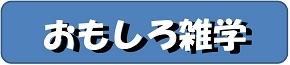 Microsoft PowerPoint - プレゼンテーション1.jpg